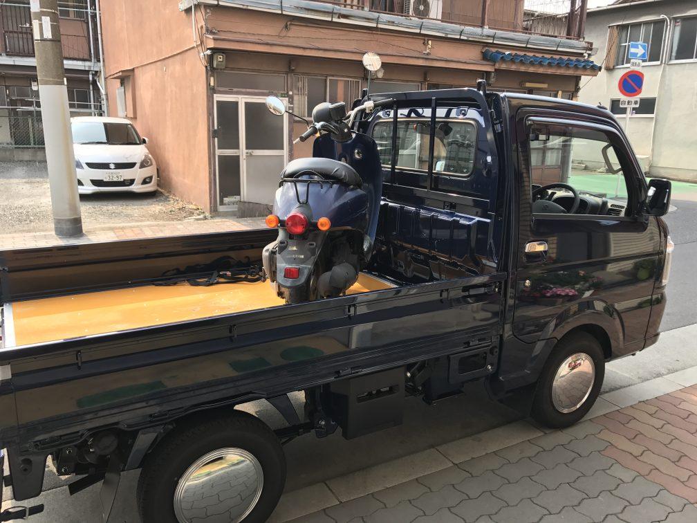摂津市まで初代トゥディを無料引き取りしました!