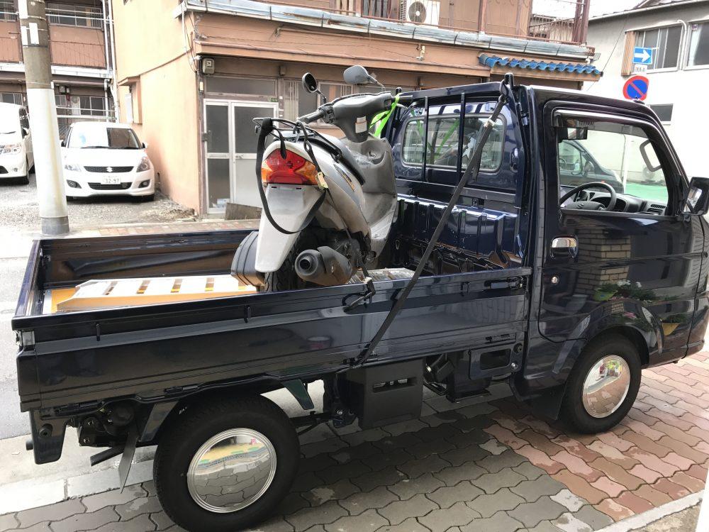 四条畷市まで事故車のアドレスV125をお引き取り!