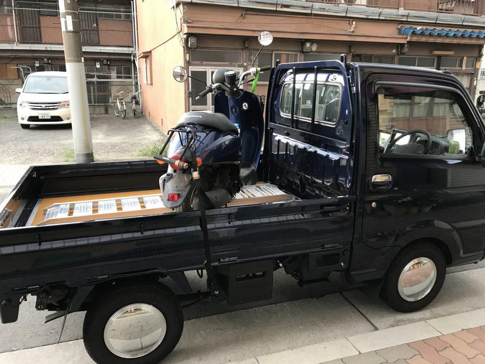 吹田市までトゥディを無料引き取りしました!