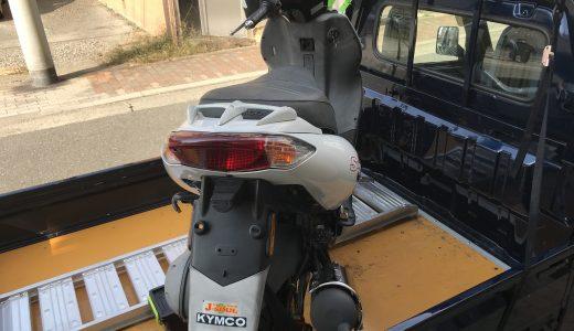 箕面市まで事故車のキムコをお引き取り!