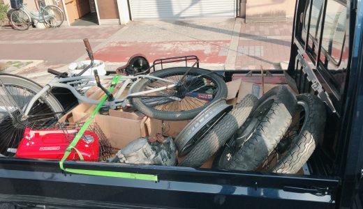 大東市までバイク部品を無料引き取り!